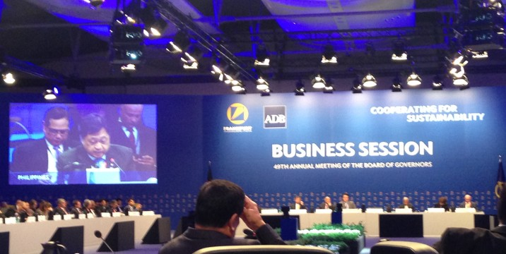 First Business Session of the ADB Annual Meetings in Frankfurt on May 4, 2016