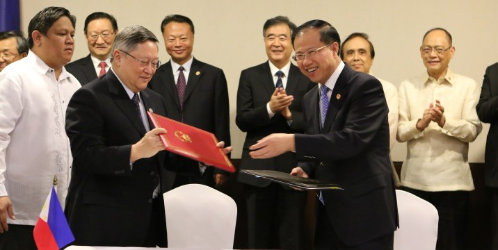 Signing ceremony between the Philippines and China